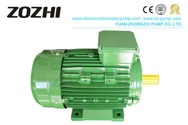 China IE3 MS132S2-2 7.5KW 10HP IP55  Asynchronous Electric Motor mounted terminal box IEC Standard proveedor